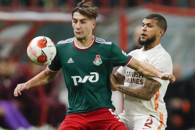 Yedlin's Galatasaray wins in the Europa League, Draw for Antwerp